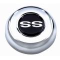 """Grant, Centrumkåpa till Classic Ratt, """"SS""""-Logo"""